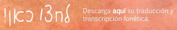 botón descarga blog traducciones-01